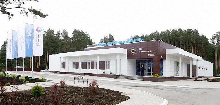 Здание центра ПЭТ КТ в Екатеринбурге